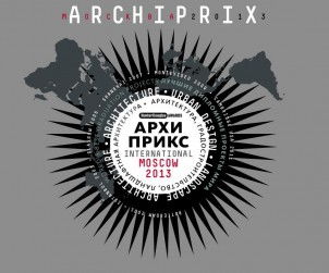 Archiprix moscow 2013